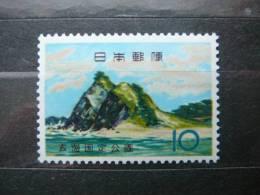 Japan 1963 819 (Mi.Nr.) ** MNH - Unused Stamps