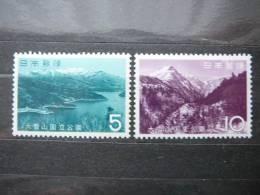 Japan 1963 839/0 (Mi.Nr.) ** MNH - 1926-89 Emperor Hirohito (Showa Era)