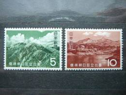 Japan 1963 824/5 (Mi.Nr.) ** MNH - Unused Stamps