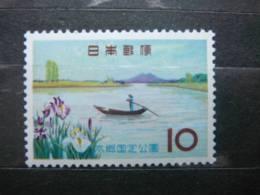 Japan 1962 795 (Mi.Nr.) ** MNH - Unused Stamps