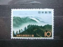 Japan 1962 794 (Mi.Nr.) ** MNH - Unused Stamps