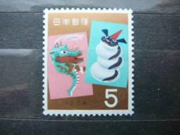 Japan 1963 851 (Mi.Nr.) ** MNH - Unused Stamps
