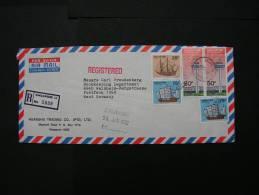 == Singapore 1982  -cv. - Singapur (1959-...)