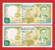 SYR 2 BANCONOTES SERIAL NUMBER X 1000 POUNDS 1997 SECOND EMISSION WITH MAP, UNC. Pr.Hafez Al Assad - Syrie