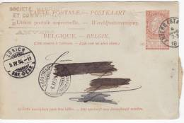 760. Belgium, 1894, Postal Stationery - 1893-1900 Schmaler Bart