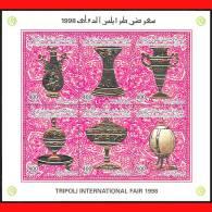 LIBYA - 1998 Folklore Handicrafts Silver Foil Embossing (m/s MNH) - Libya