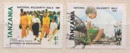 Tanzania Used Set - Tanzania (1964-...)
