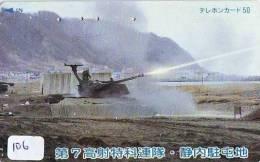 Télécarte WAR TANK (106)  MILITAIRY LEGER ARMEE PANZER Char De Guerre * KRIEG * Phonecard Army * - Army