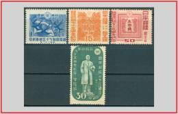 Giappone 1946 - cat. 350/53 (**) Servizio postale - Postal Service (008061)