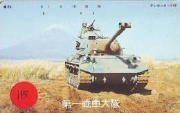 Télécarte WAR TANK (115)  MILITAIRY LEGER ARMEE PANZER Char De Guerre * KRIEG * Phonecard Army * 290-8429 - Army