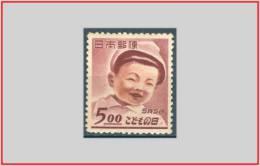 Giappone 1949 - cat. 416 (**) Festival della giovent� - Youth Festival (008064)