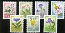 HUNGARY - 1967.Flowers Of The Carpathian Basin  Cpl.Set MNH! - Ungheria