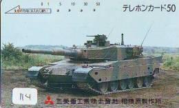 Télécarte WAR TANK (114)  MILITAIRY LEGER ARMEE PANZER Char De Guerre * KRIEG * Phonecard Army * - Leger