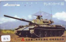 Télécarte WAR TANK (103)  MILITAIRY LEGER ARMEE PANZER Char De Guerre * KRIEG * Phonecard Army * 110-28470 - Armee