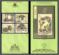 China - People's Republic Of - Rare Silk Covers - FDC's ( Outlaws Of The Marsh - Literature Type Of 1987 ) - Briefe U. Dokumente