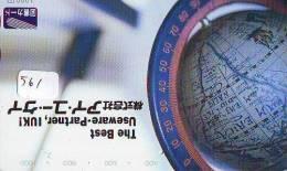 Télécarte Japon MAP * Carte Du Monde * GLOBE (561) Géographie * Mappemonde * Japan Phonecard * TELEFONKARTE * - Espace
