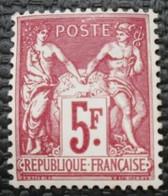 N° 216 Neuf * Gomme D'Origine  TTB - France