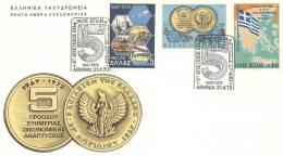 Lettre     GRèCE  1972  (57) - Grecia