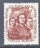 Romania 936  *  WOMENS  CONGRESS - 1948-.... Republics
