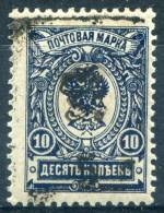 Y&T  N° 40 ** - Arménie