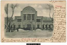 14996g TEHERAN - Porte Du Palais De Diamant - 1901? - Iran