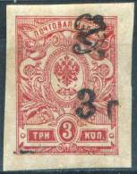 Y&T  N° 64 * - Arménie