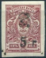 Y&T  N° 67 * - Arménie