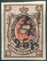 Y&T  N° 71A * - Armenia