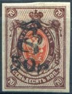 Y&T  N° 72 * - Arménie