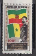SENEGAL     1972          PA    N°  120     COTE   1.50     EUROS     (1196 ) - Senegal (1960-...)