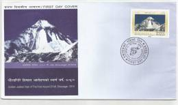 2010 NEPAL GOLDEN YEAR OF THE FIRST ASCENT OF MT DHAULARI FDC WITH LEAFLET. - Népal