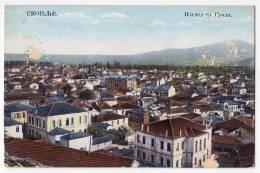 EUROPE MACEDONIA SKOPJE THE VIEW OF THE CITY OLD POSTCARD 1926. - Macedonia