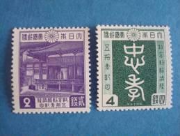 JAPON . N° 303/4  Neufs Sans Gomme - Ungebraucht