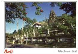 Kehen Temple, Bangli, Bali - Sujana AC 147 Unused - Indonesia