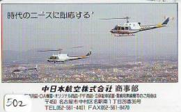Télécarte Japon Hélicoptère * Telefonkarte Japan * Hubschrauber (502) HELICOPTER * CHOPPER * HELICÓPTERO * HELICOPTER * - Airplanes