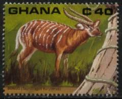 N° 1133 Du Ghana - X X - ( E 370 ) - Timbres