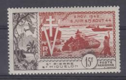 St Pierre Et Miquelon Yvert   Nr Aero 22 , MNH/**  Cat Value Maury  € 25 - Luchtpost