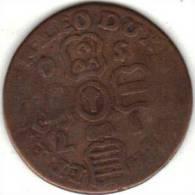 COINS BELGIQUE LIEGE   KM 155   1 LIARD  1750 (LU19) - Belgique