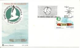 ANTARTIDA - ESPAÑA - S.P. DÍA BASE JUAN CARLOS I -MATASELLOS SERVICIO FILATÉLICO BARCELONA - Research Stations