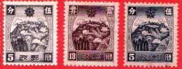 CINA - Manciuria  - USATO - 1932-45 - (Manciukuo) - 1935 - Changpai Mountain And Sacred Lake - 1932-45 Manchuria (Manchukuo)