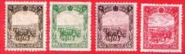 CINA - Manciuria  - USATO - 1932-45 - (Manciukuo) - 1936 - 4 X - 1932-45 Manchuria (Manchukuo)