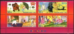 Russia 2012 4 8 V MNH Dessins Animés Soviétiques Soviet Cartoons