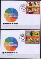 Russia 2012 2 FDC Dessins Animés Soviétiques Soviet Cartoons