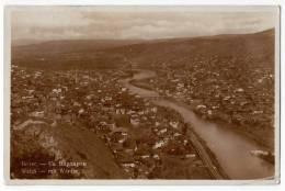 EUROPE MACEDONIA VELES WITH THE RIVER VARDAR JAMMED CORNER OLD POSTCARD 1930. - Macedonia
