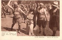 FILMS PRIMIOR CHRISTUS DE LA CINES LA FLAGELLATION PAS CIRCULEE - Altri