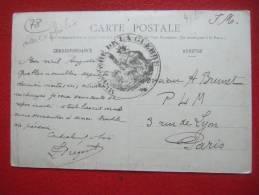 """CARTE DE FRANCHISE MILITAIRE - CARTE DE RAMBOUILLET EN F.M . + CACHET  """" MINISTERE DE LA GUERRE """" - Postmark Collection (Covers)"""