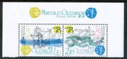 """1999 Macao """"Australia 99""""Esposizione Filatelica Stamp Exhibition Set MNH** Spa129 - 1999-... Regione Amministrativa Speciale Della Cina"""