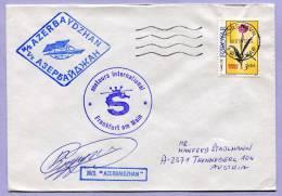Schiffspost Färöer Torshavn MS AZERBAYDZJAN 1989 (105) - Färöer Inseln