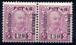 """MONTENEGRO 1905 Constitution Overprint Error """"Constitutton"""" On 2h  LHM / *. - Montenegro"""