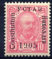 """MONTENEGRO 1905 Constitution Overprint Error """"Constitutton"""" On 10h  MH / * - Montenegro"""